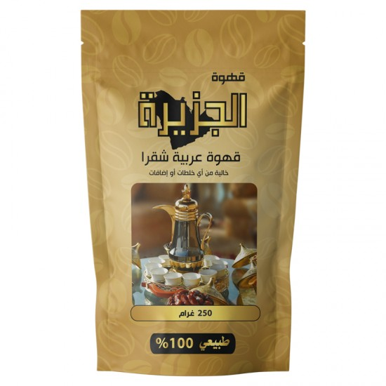 Arabic blonde coffee